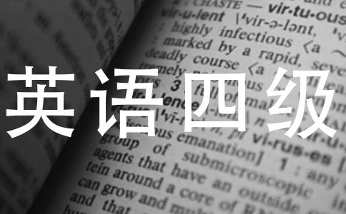 英语作文我有一个梦四级按四级的来吧不用太多100个单词左右就可以了,如果能带上作文翻译就更谢谢了!出现一点四级词汇就OK是做梦不是梦想哦